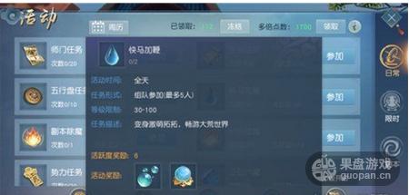 QQ图片20160720122405.png