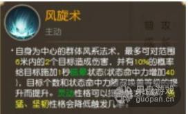 QQ图片20160720122907.png