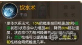 QQ图片20160720122914.png
