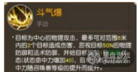 QQ图片20160720122937.png
