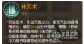 QQ图片20160720122946.png