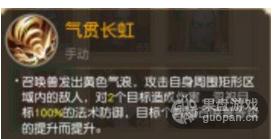 QQ图片20160720122953.png