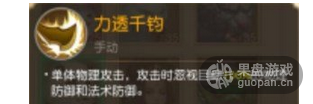QQ图片20160720123009.png