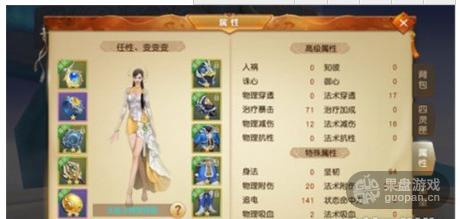 QQ图片20160720125020.png