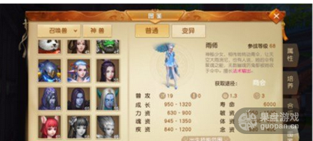 QQ图片20160720125927.png