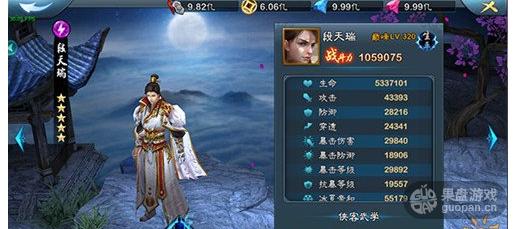 QQ图片20160720151646.png