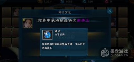 QQ图片20160720152434.png