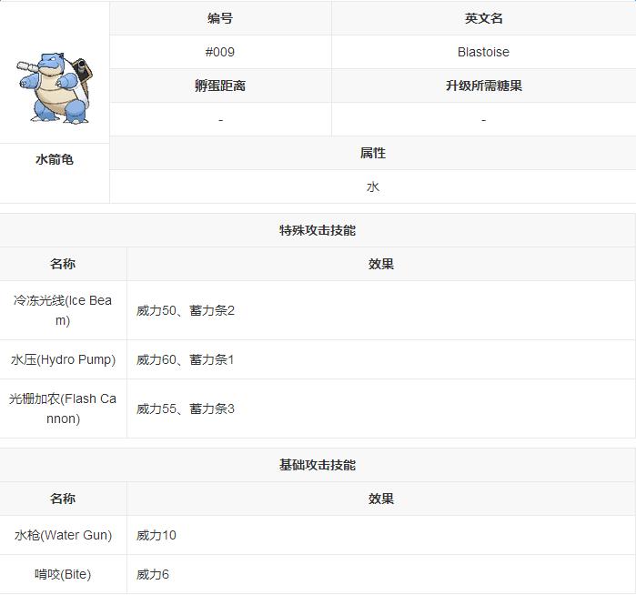 shuijiangui3.png