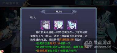 QQ图片20160720183438.png