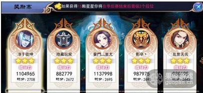 QQ图片20160720184452.png