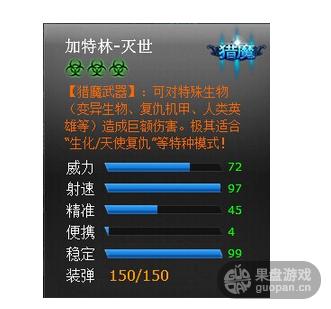 QQ图片20160720191752.png