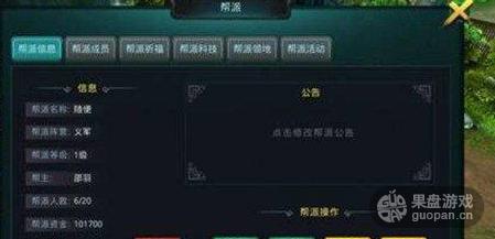 QQ图片20160721120539.png