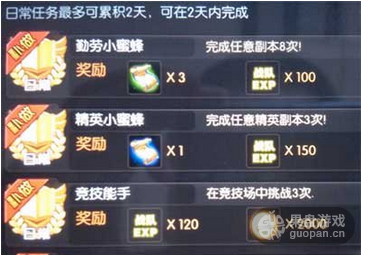 QQ图片20160721164406.png