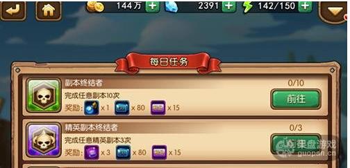 QQ图片20160722083625.png