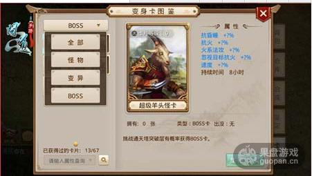 QQ图片20160722090746.png