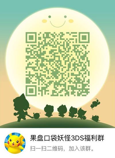 QQ图片20160722114646.jpg