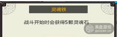 QQ图片20160722115841.png