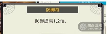 QQ图片20160722115919.png