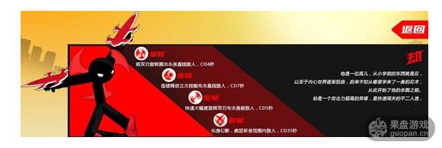 QQ图片20160722124649.png