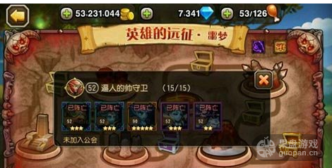 QQ图片20160723222752.png