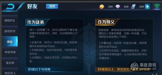 QQ图片20160724004405.png