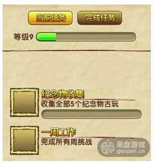 QQ图片20160724182555.png
