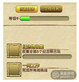 QQ图片20160724182713.png