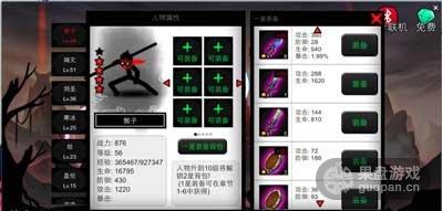 QQ图片20160724185811.png