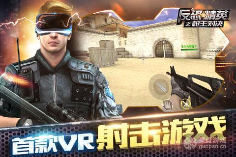 首款VR<a href=