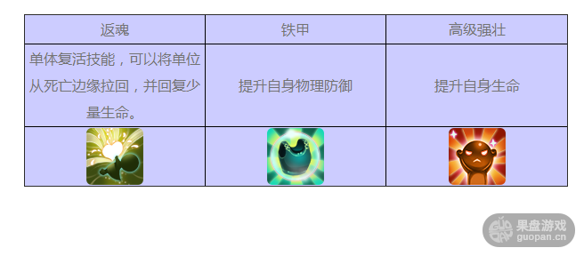 QQ图片20160726124418.png