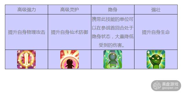 QQ图片20160726124706.png