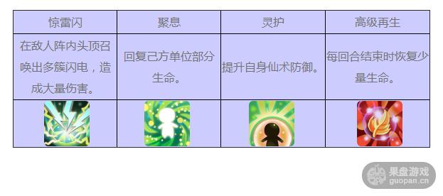 QQ图片20160726124815.png