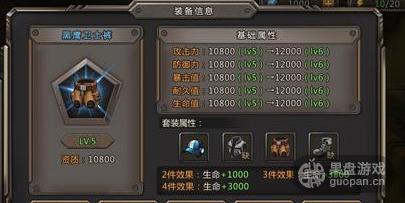 QQ图片20160726150215.png