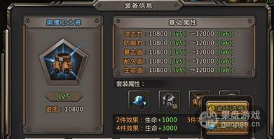 QQ图片20160726150450.png