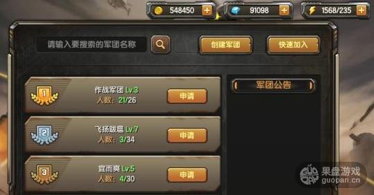 QQ图片20160726153055.png