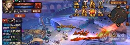 QQ图片20160726161003.png