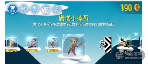 QQ图片20160729133426.png