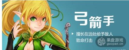 QQ图片20160729220525.png