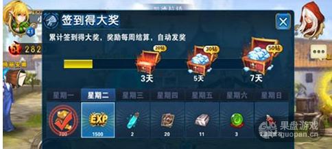 QQ图片20160729222734.png