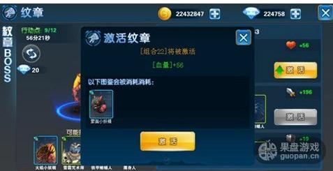 QQ图片20160729224429.png
