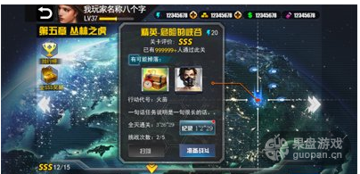 QQ图片20160731000653.png