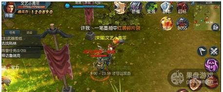 QQ图片20160801002913.png