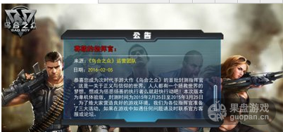 QQ图片20160801004854.png