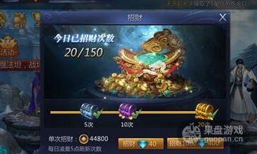 QQ图片20160804234354.png