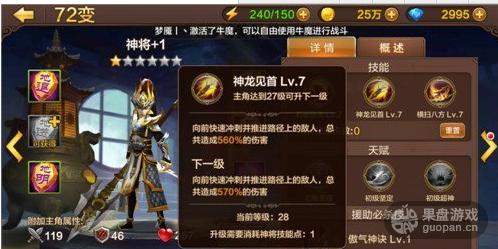 QQ图片20160805125407.png