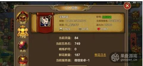 QQ图片20160805125448.png