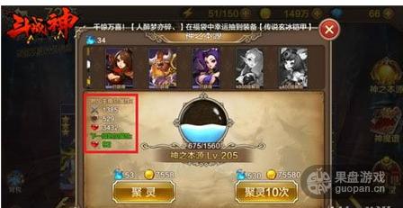 QQ图片20160805125532.png