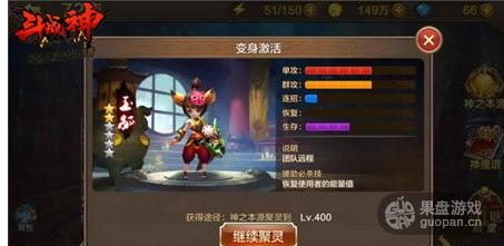 QQ图片20160805125729.png
