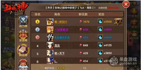 QQ图片20160805130211.png