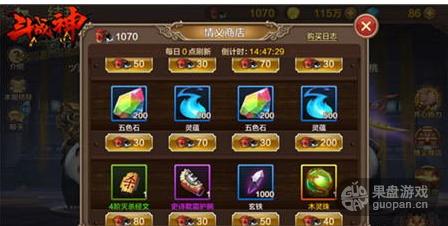 QQ图片20160805130453.png